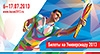 /files/banners/10/img1/universiade-2013_tickets.jpg