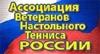 /files/banners/9/img1/fvnt_banner.jpg